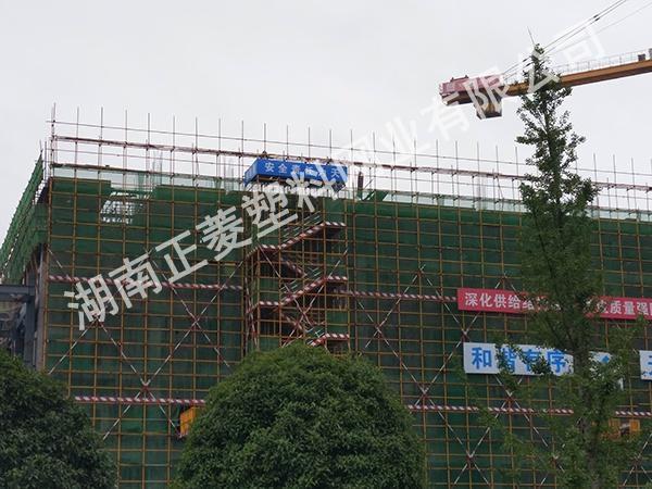 湖南长沙黄花机场空港城检测楼工地安全网案例
